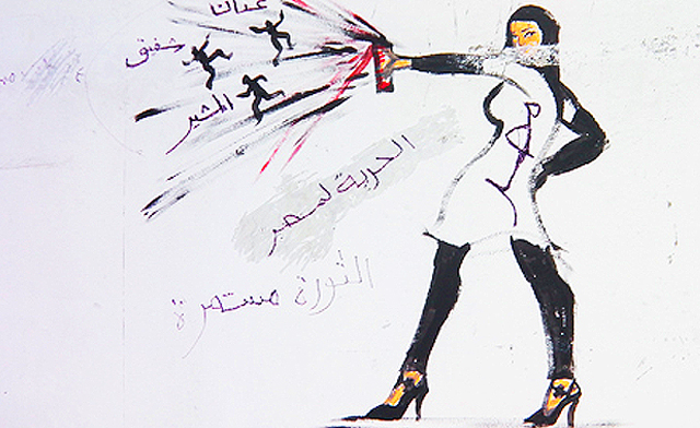 Breaking the silence: Mob sexual assault on TahrirSquare