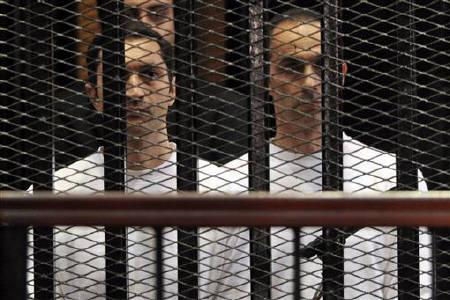European Union bank blasted for links to Mubarak