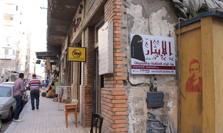 The street and Internet cafe where Khaled Said was brutally murdered (Photo: Diaa Galal)