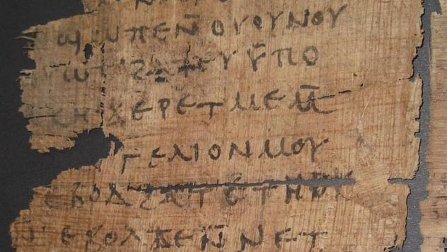 Hobby Lobby under investigation over sale of 5th‑century Biblefragment